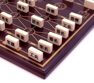 LuZhanQi-Deluxe-Chinese-Land-Battle-Army-Chess-w-Rules